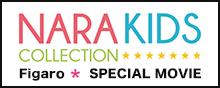 NARA KIDS COLLECTION